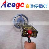 Gold metal detector,gold detecting machine