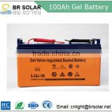 100AH long life low internal resistance lithium battery for solar storage                                                                         Quality Choice