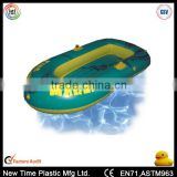 hot sale inflatable float boat with pvc material                                                                         Quality Choice