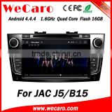 Wecaro WC-JJ8093 Android 4.4.4 car dvd player 1080p for JAC J5 B15 navigation system OBD2