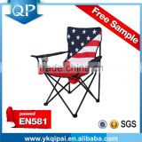 High quality outdoor foldable beach chair                                                                                                         Supplier's Choice