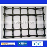 45KN Biaxial Plastic Geogrid for retaining wall