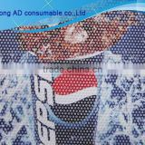 Hot sales One way vision 160g adhesive film for window glass perforated plastic sheet with low price