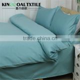 Queen size 200TC/240TC/300TC/400TC 100% Bamboo Bedding Set/Duvet cover set in 4 Pieces