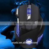 2400DPI 6D Gaming Mice With LED, Hi-Q Cool Game Mouse 7 Color Mouse