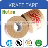 2015 gummed custom logo kraft paper tape heat log rolls
