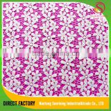 [Factory supplier]small flower design french embroidery lace dress fabric for Garment,dress,home textile
