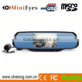 Chelong Factory 5.0inch Android 4.0.4 Dual Lens 120deg Wifi G-sensor GPS bluetooth gp car rear view mirror monitor