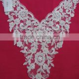 Beaded lace motif/100% Polyester Fabric Lace Peony Embroidery Lace Collar/2015 new design embroidery lace collar/swiss lace