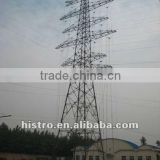 Histro Steel Lattice Tower With Galvanizing (angular tower, tubular tower)