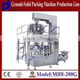 Automatic Granule Rotary Pouch Packing Machine                                                                         Quality Choice