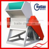 Waste Plastic Grinder Machine with High output                                                                         Quality Choice