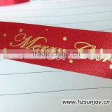Custom Paw Ribbon Printed Ribbon