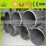Henan Anyang Prime quality Pipeline Steel Plate steel plate for pipe