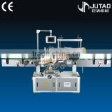 Rond water bottle plastic bag labeling machine