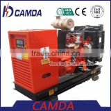 Camda H series 150KVA/120KW natural gas /biogas generator set with CE&ISO cetificate