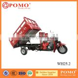 Chinese Hot Sale Tricycle Motorcycle In India, 3-Wheel Motorcycle, Aqua-Cycle Water Trike