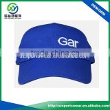 Hot selling blue unisex custom knitted Embroidery logo sports cap/cap and hat/golf visors