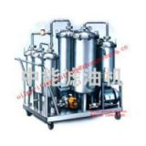Vacuum Phosphate Ester Fire-resistant Oil Purification Machine TYA-I