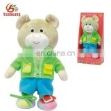 30cm Learn to dress baby education activity plush teddy bear toys with clothes