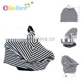 Elinfant baby car seat cover nursing cover for baby canopy stretchy car seat cover