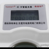 Nb Iot Water Meter With 4-20ma Output Ic Card Smart Water Meter