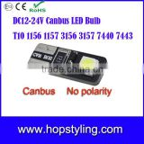 Super bright Error Free T10 2SMD 5050 Canbus led lamp car light canbus led interior light interior led light
