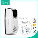 wholesale electric battery fan automatic air freshener dispenser wall mounted refilled essential oil ABS air fragrance dispenser