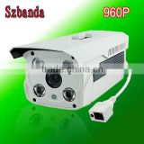 4 lamps 960P /1.3 MP / outdoor night vision waterproof HD wireless IP camera with P2P, ONVIF.