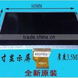 AT090TN10 AT070TN90 9 inch 7 inch tablet computer LCD screen display screen screen