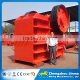 Aggregate Stone Crushing Plant Jaw Crusher Price List