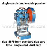 2015 Cheap Single-card Electric pvc card puncher electric hole puncher for ID card 86*54mm