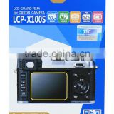 LCD Guard Film For Fujifilm PET Screen Protector JJC LCP-X100S Screen Protector