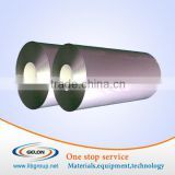 lithium pouch cell al aluminum laminated film for battery materials with compititive price