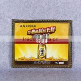 custom-made PVC plastic 3d effect wall poster blister poster pvc card for advertising