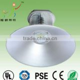 led mall industrial led lights 150w philips led high bay light yaorong made in china shenzhen