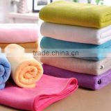 Factory Jiangsu Microfibre Towels Microfiber Sports Gym Towels Car Wash Microfiber Towel