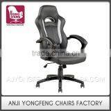 Custom made professional made best quality office chair racing                                                                         Quality Choice
