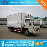 Forland 4*2 refrigerated truck chiller truck/chiller van 3000kg for meat, sea food ice cream