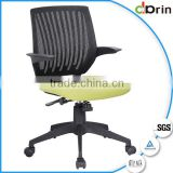 Comfortable soft breathable mesh office chair china supplier