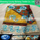 2016 latest design holland wax with stone/wax print cotton guipure lace for party/6yards