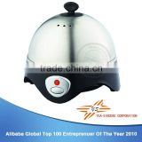 Stainless Steel chicken electric egg cooker