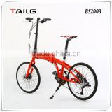 China Dongguan folding tailg road bike with Aluminum alloy frame 8 speed bicycle for girls BS2003