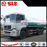 Dongfeng 25000 liters tractor with water tank low price
