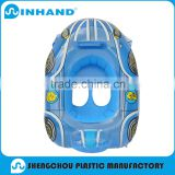 promotion blue PVC inflatable baby rider toy/ pvc inflatable animal rider float beach water toys/ inflatable float lounger