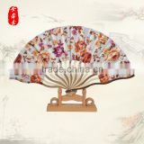 Chinese Folding Silk/paper Fans for Decorations