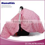 baby car seat cover soft Baby Car Seat Cover