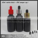 dropper sealing type 60ml frosted/matte black glass e liquid bottle with child&tamper proof cap