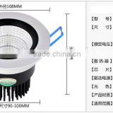 led celling lamp,Beam Angle:120-160 Degree Dimmable 15W/10W LED Circular Celling Panel Lamp button cell led light