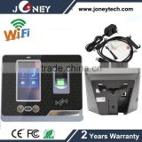 face and fingerprint recognition time attendance machine